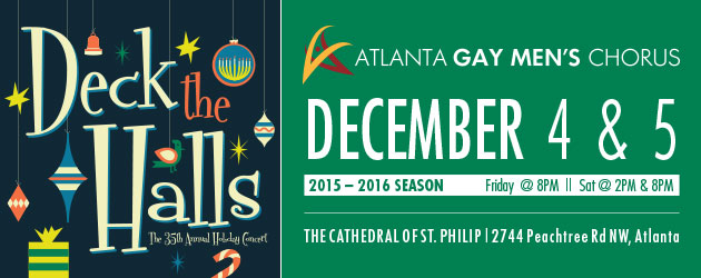AGMC-Holiday2015-EventGraphic